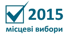 2015 vybory