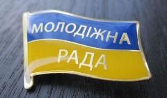 znachok-molodizhna-rada